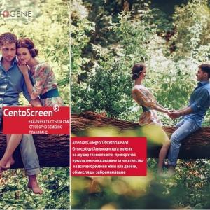 Corrected-CentoScreen-CUCENTOGENE-Cellgenetics.bg81
